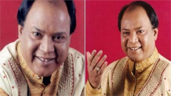 popular singer mohammad aziz died