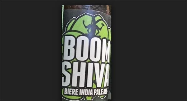 hindus urge france brewery to withdraw lord shiva beer  apologize