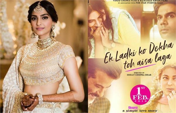 sonam kapoor new movie with rajkumar rao on love jihad