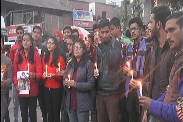 students demanded for hanging of accused