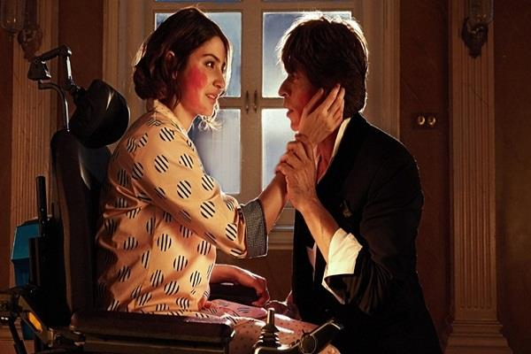 box office collection of zero day one
