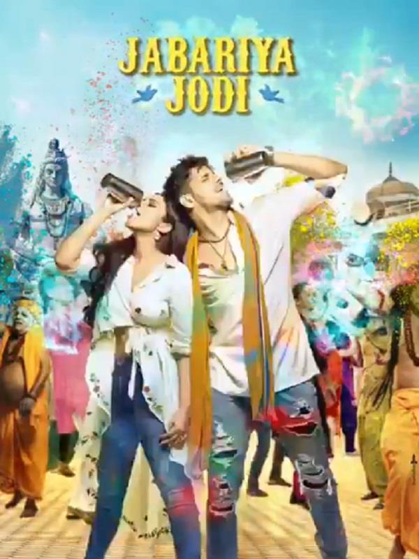 parineeti chopra and sidharth malhotra jabariya jodi releases date