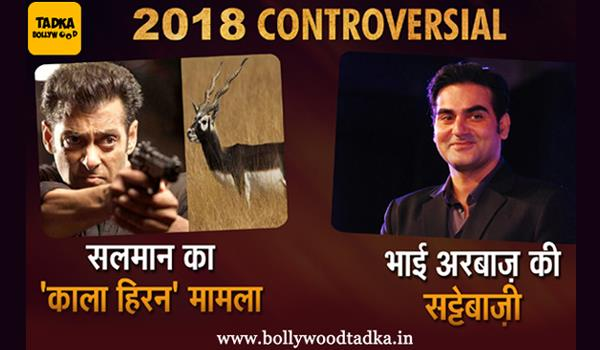 controversy of 2018