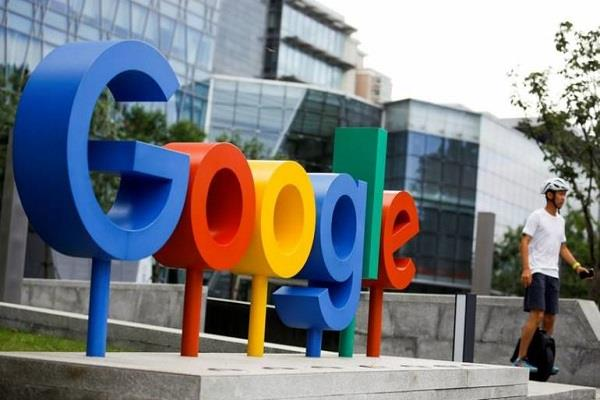 google launches shopping website