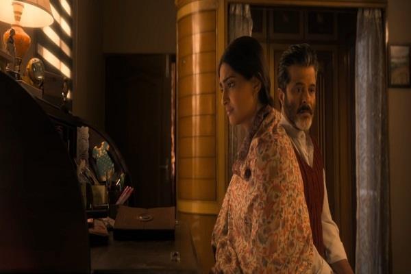 trailer release of ek ladki ko dekha toh aisa laga