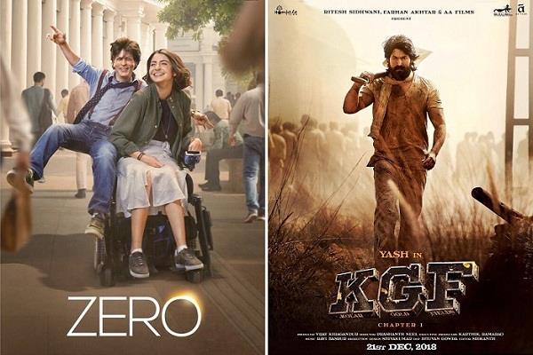 zero vs kgf box office collection