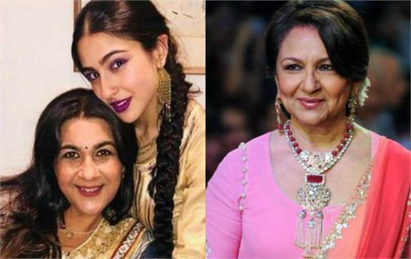 पोती सारा की फिल्म देख शर्मिला टैगोर ने अमृता को भेजा खास मैसेज