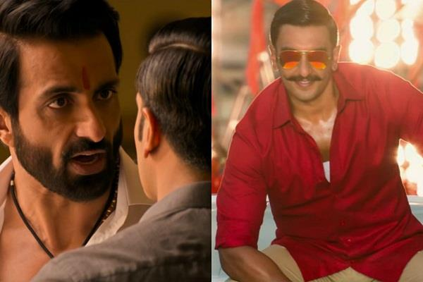 simmba trailer release now