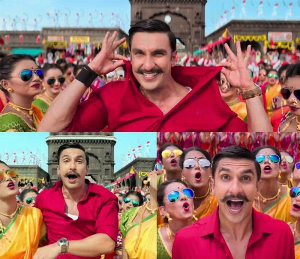 simmba box office collection day 2