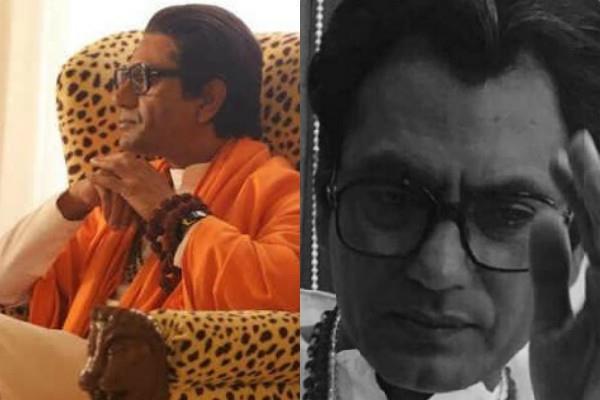 censor board cut three scenes from thackeray biopic