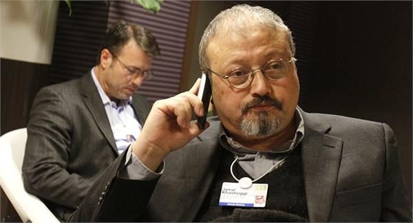 khashoggi texts reveal plans to create opposition movement
