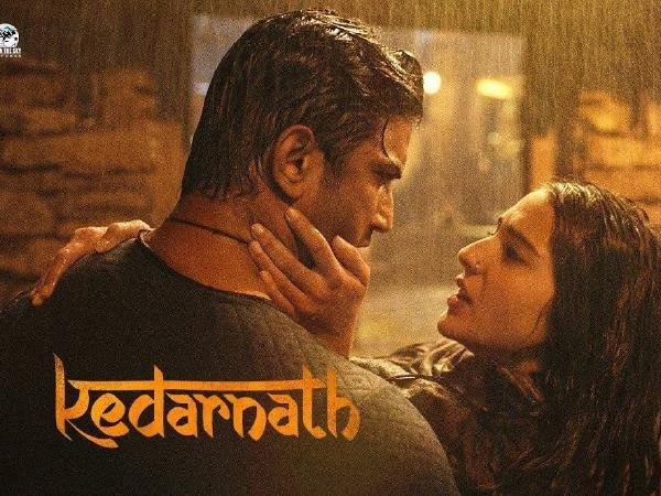 kedarnath 8th day box office collection