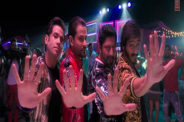 rohit shetty announced golmaal 5 in simmba first song