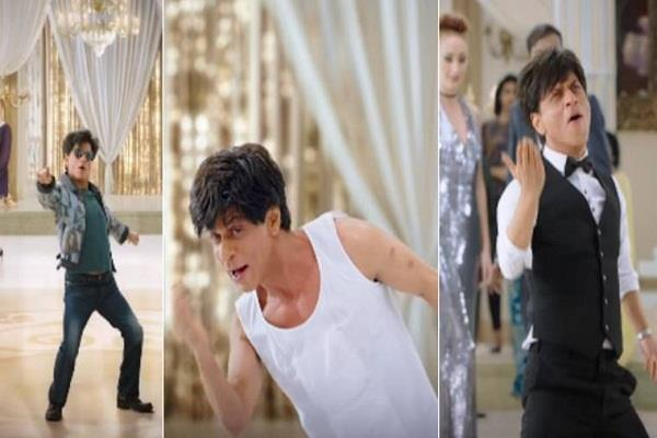 shahrukh khan character was shot using forced perspective
