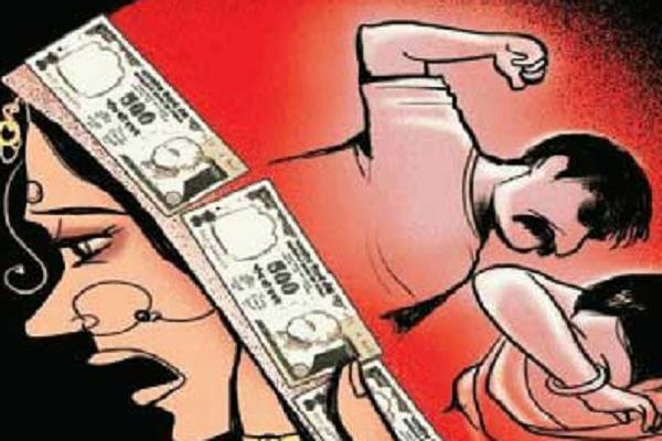 married woman removed from home for not meeting dowry demand