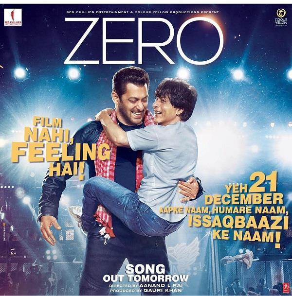 soon zero second song issaqbaazi release