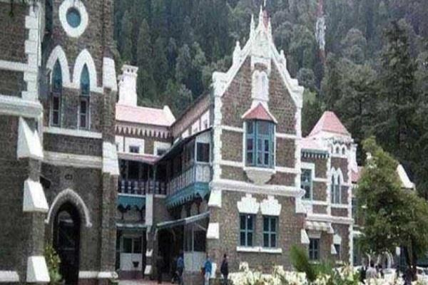 hc order to register case against haridwar excise officer