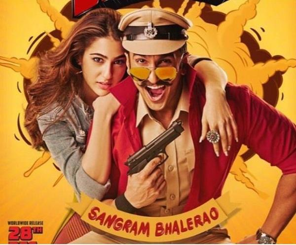 simmba box office day 1