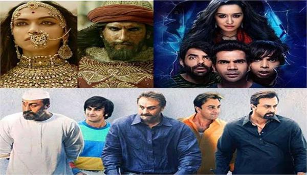 2018 superhit bollywood movies