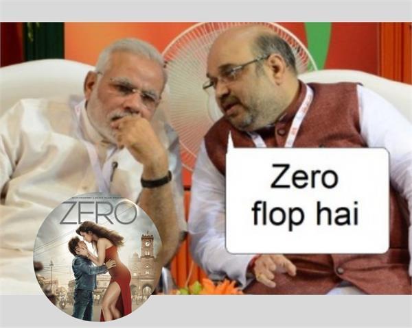 shahrukh khan gets trolled over film zero