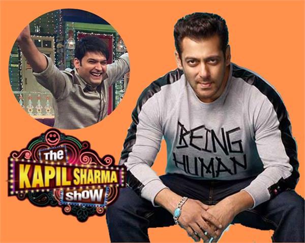 the kapil sharma show start again with salman khan