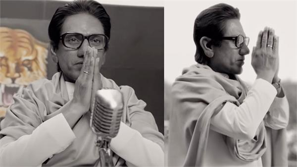nawazuddin siddiqui movie thackeray