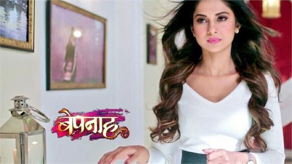 bepannaah set fire 150 people rescued