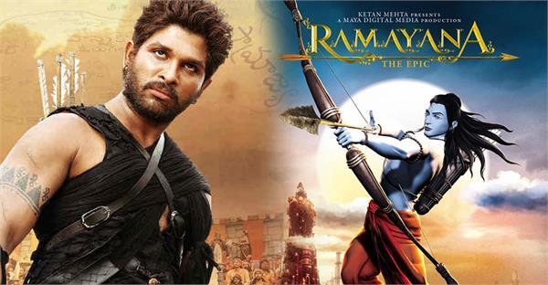 baahubali ramayana will shoot in uttar pradesh govt madhu mantena