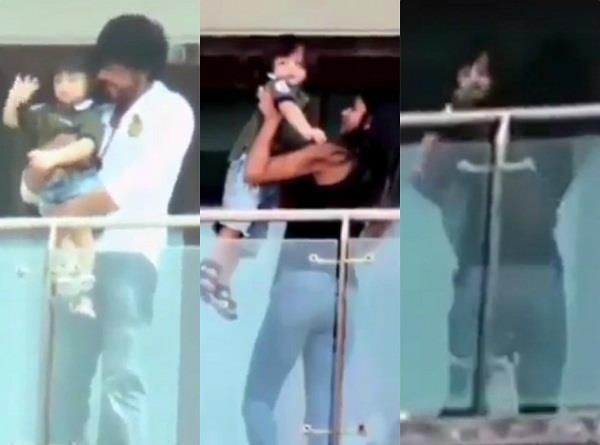 shahrukh khan son abram latest viral video