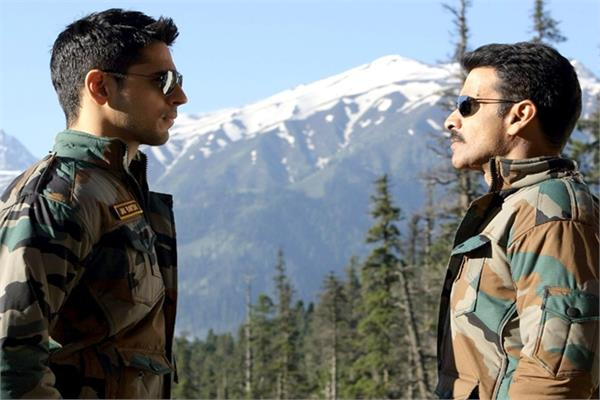 siddharth malhotra film aiyaary 3rd day box office collection