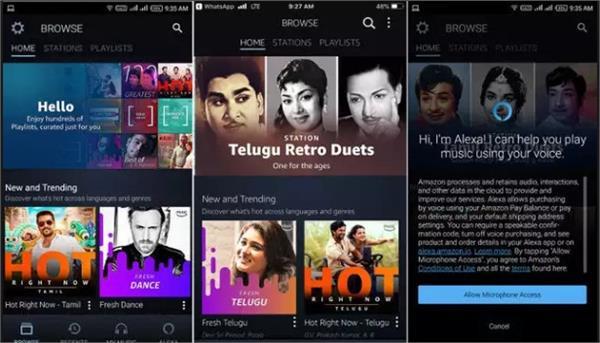 amazon launches india premiere music service