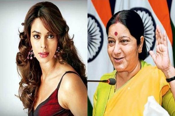 mallika sherawat approaches sushma swaraj