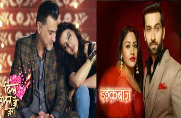 these five indian tv serials are going off air soon see pics news in hindi
