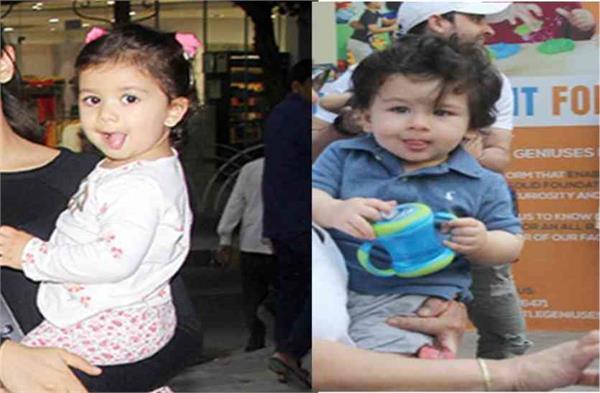 Video: करीना के बेटे को नहीं बल्कि शाहिद की बेटी को मिल रहे है ऑफर्स