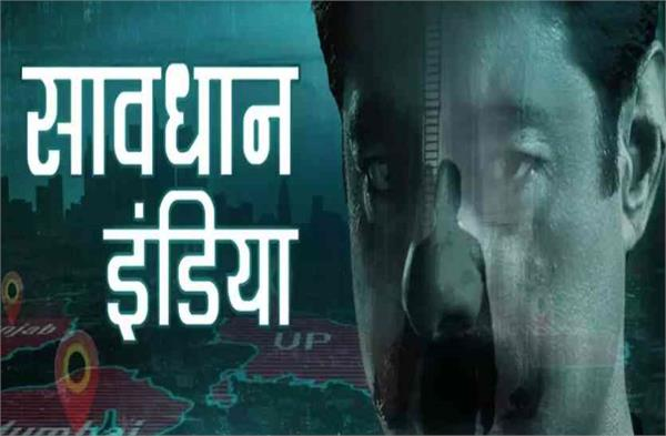 story sushant singh open on savdhaan india offair news