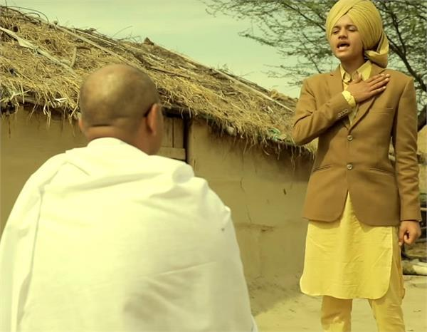 sardar bhagat singh vs gandhi singer amar khalsa