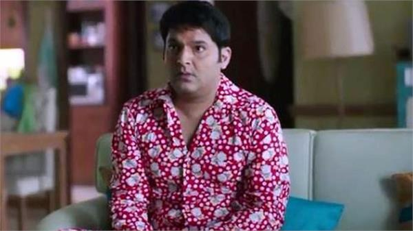 kapil sharma new show family time with kapil sharma