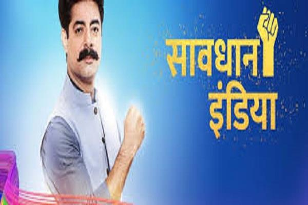 crime show saavdhaan india to go off air
