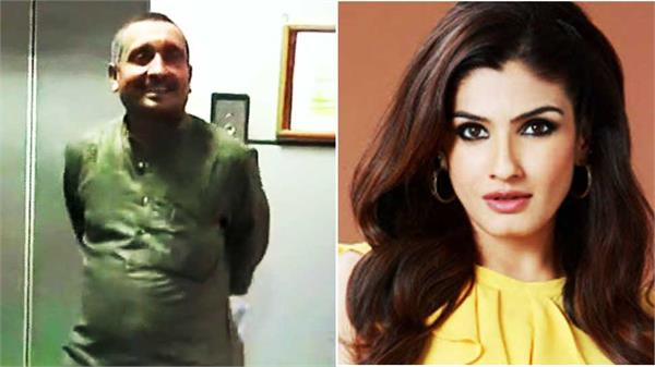 gangrape case raveena tandon flashed on bjp s mla s smiling picture