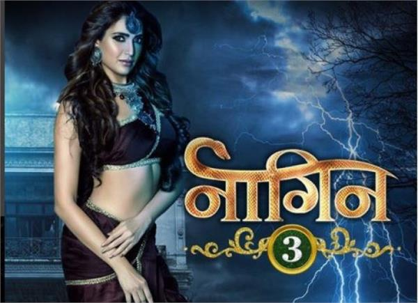 naagin 3 first look