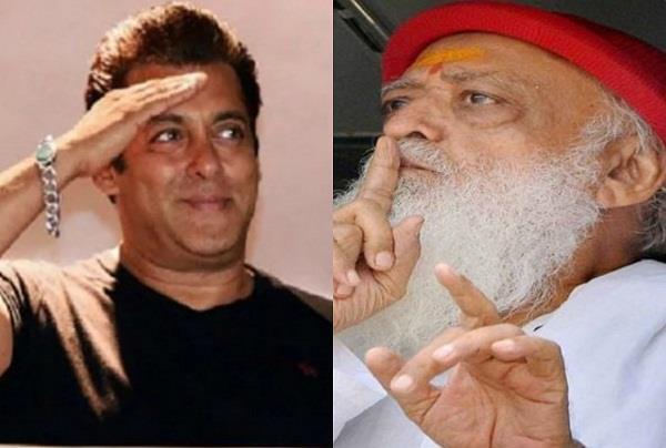 salman khan will not smoke again because of asaram
