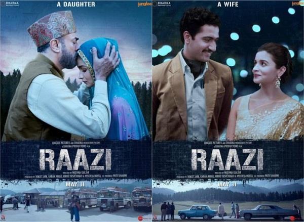 posters of alia bhatt and vicky kaushal starer raazi