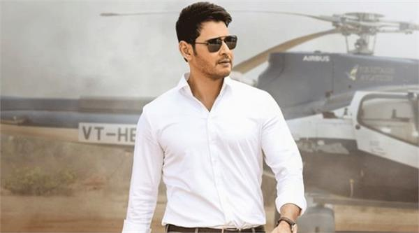 bollywood mahesh babu movie bharat ane nenu business