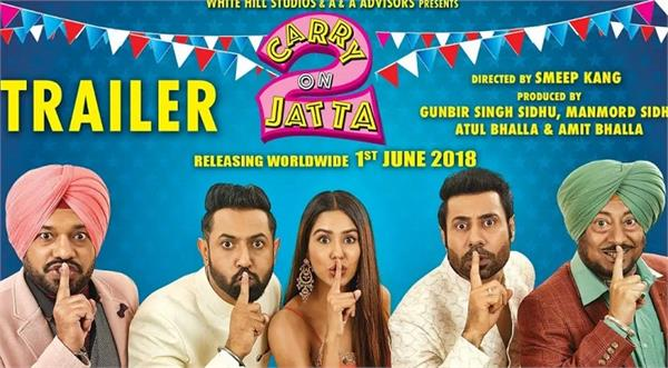 carry on jatta 2 trailer release