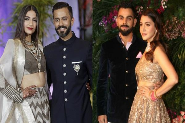 5 celebrities who found love in delhi
