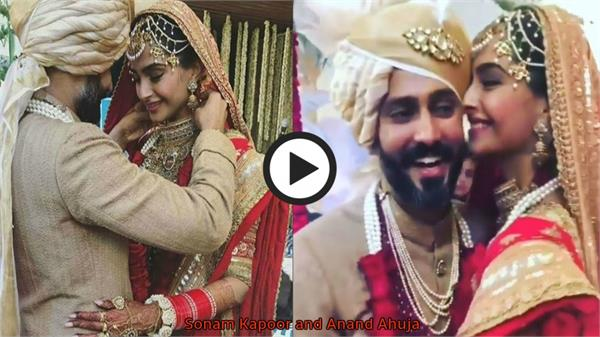 sonam kapoor and anand ahuja love moments