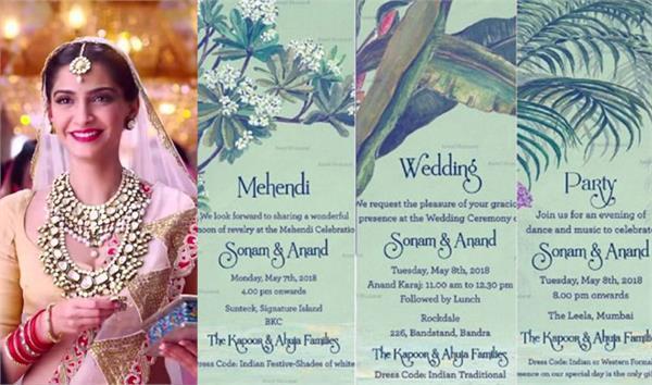 sonam kapoor wedding card of sonam kapoors get leaked ion social media