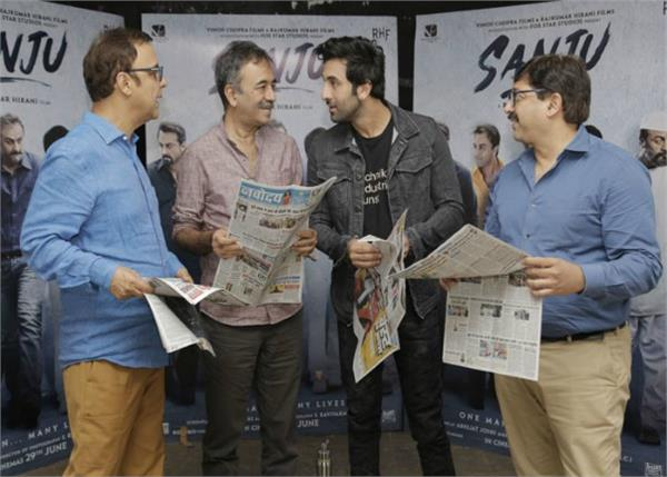 sanju real life raj will show in reel life