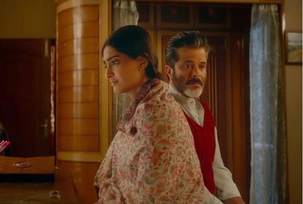 फिल्म 'एक लड़की को देखा... का टीजर हुआ रिलीज, पापा अनिल के साथ स्क्रीन शेयर करेंगी सोनम