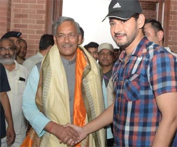cm met with film actor mahesh babu